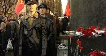 Возле памятника Ленину в Киеве собрались коммунисты