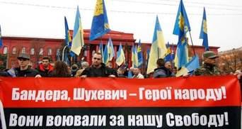 """На акцию """"Свободы"""" приехали 10 тысяч человек"""