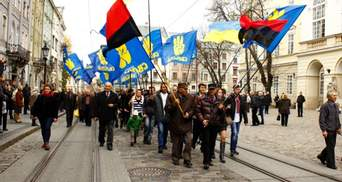 Во Львове отметили годовщину УПА (Фото)