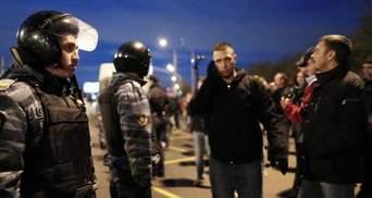 У Москві поновилася стихійна акція: є нові затримані