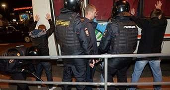У Москві затримали півсотні націоналістів