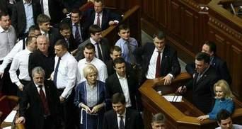 """Київський суд не проти, щоб свободівців називали """"фашистами"""""""
