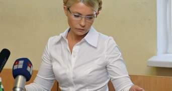 Тимошенко хочуть відправити за кордон максимально принизливо, – чоловік екс-прем'єра