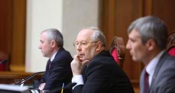 На сайті Ради зник законопроект про лікування Тимошенко