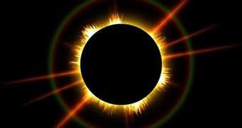 Почалося останнє в цьому році затемнення