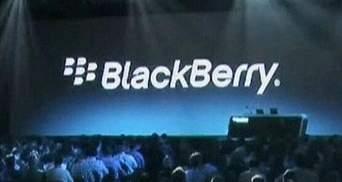 Компанію Blackberry не продаватимуть