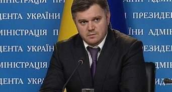 В этом году Украина подпишет еще ряд соглашений о добыче газа, - Ставицкий