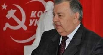 Помер нардеп-комуніст Герасимчук