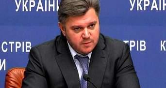 Украина обеспечит себя газом через 7 лет, - Ставицкий