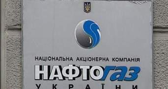 """""""Нафтогаз"""" не будет закупать российский газ до конца 2013 – СМИ"""