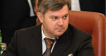 Ставицкий подтвердил, что Украина рассчиталась с Россией за октябрьский газ