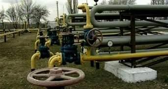 Украина уже закупила у России весь запланированный газ – Минэнерго