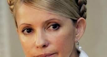 """Оппозиция доработала """"законы Тимошенко"""""""