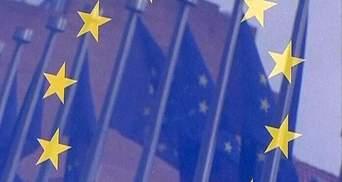 Парламент Молдавии принял декларацию о поддержке интеграции в ЕС