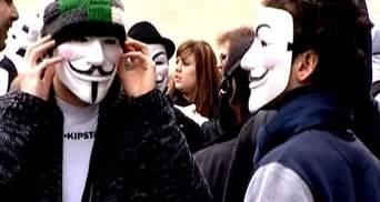 Хакери з Anonymous вже рік атакують комп'ютери уряду США