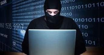 Anonymous виклали в мережу скандальні документи Митної служби