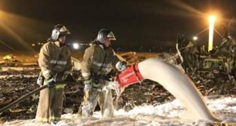 Авіакатастрофа у Казані (Фото)