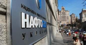 Украина выплатит долг за российский газ до конца года, - Ставицкий