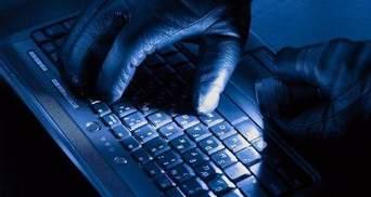 Міндоходів каже, що на їхньому сервері не було скандальних документів