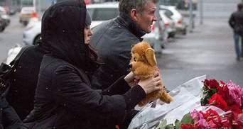 Аеропорт Казані відновив роботу після трагедії, яка забрала життя 50 людей