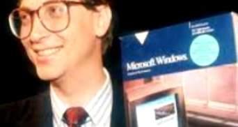 20 ноября - Microsoft выпустила Windows