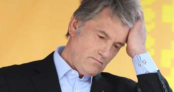 Україна неідеальна, однак Україну треба брати такою, якою вона є, - Ющенко