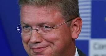 Евросоюз не получал просьб от Украины относительно компенсаций, - Фюле