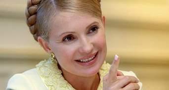 Мы не забыли о Тимошенко, – Фюле
