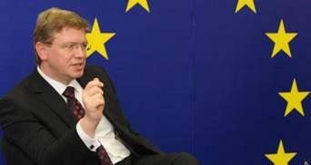 Фюле вважає неймовірною суму, яку вимагає Україна