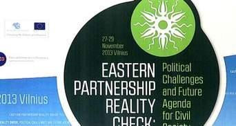 В ЕП уверены, подписывать соглашение Украина передумала из-за давления России