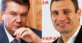 Якби вибори відбулися зараз, Кличко обігнав би Януковича на цілих 13%