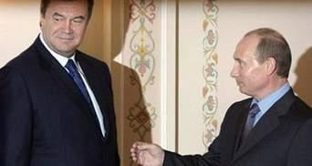 Росія запропонувала Януковичу 15 млрд доларів за відмову від Євросоюзу