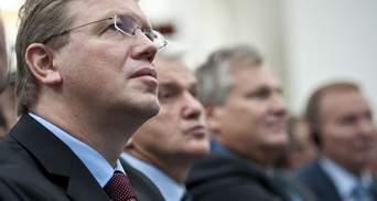 Фюле призывает украинцев к немедленному диалогу