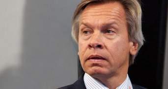 """Брюссель схопив Україну за горло і тягне до """"раю"""", — глава комітету Держдуми"""