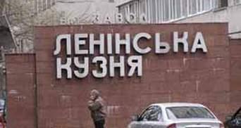"""""""Титушки"""" навеселе пришли """"защищать"""" 5 канал"""