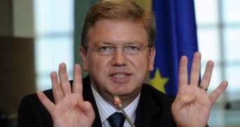 Евросоюз увидел выбор украинцев, - Фюле
