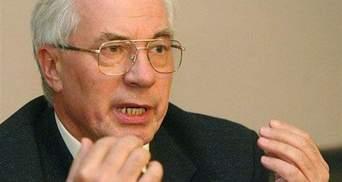 Азаров обіцяє не згадувати на найближчих переговорах з РФ про Митний союз