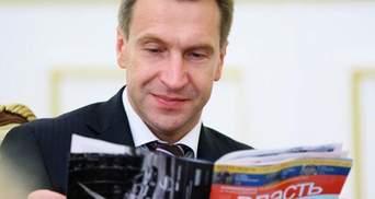 Україна сама запропонувала Росії економічну співпрацю, - віце-прем'єр РФ