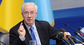 Азаров назвав цифри, які заважають підписати Угоду з ЄС
