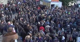 Из Крыма в Киев поддержать президента поехали 2 тысячи человек