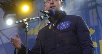 Від нас залежить, чи підпише Янукович вступ до Митного союзу, – Яценюк