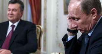 Янукович в Москві не буде підписувати документи про приєднання до МС, - МЗС