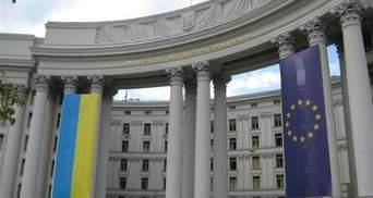 Переговори щодо Угоди про асоціацію з ЄС тривають, - МЗС