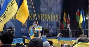 17 грудня на Майдан кличуть всіх, хто проти приєднання України до МС