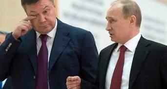 Україна домовляється з Росією про кредит на 15 мільярдів і ціни на газ, - ЗМІ