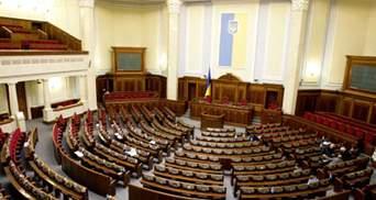 События 16 декабря. Оппозиция получила одно кресло в Раде, регионалы говорят о смене кабмина