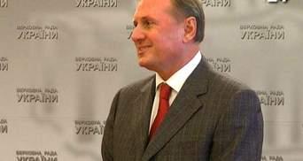 Президент їде до Москви за економічними вигодами, - Єфремов