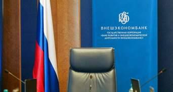 Росія дасть Україні $10 млрд кредиту на промисловість, - Forbes