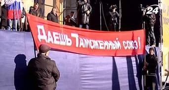 У Сімферополі висловили симпатію Росії