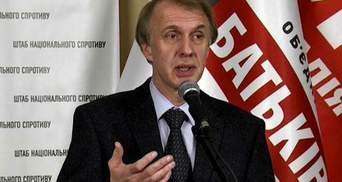 Україна втрачає суверенітет, - Огризко про нові україно-російські угоди